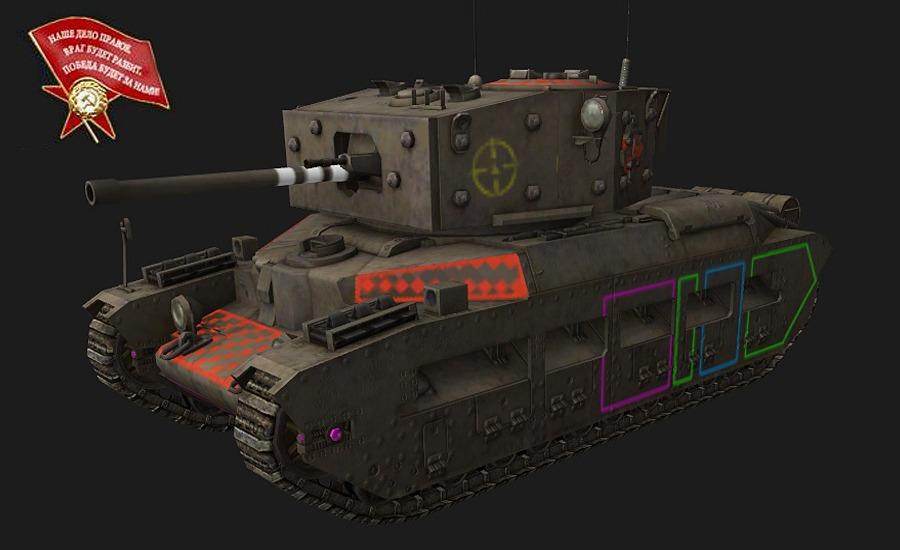 Контурные зоны пробития для world of tanks 0 8 7