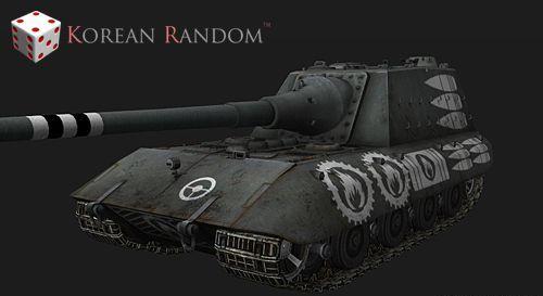 Контурные Зоны пробития для world of tanks 0.8.7