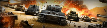 Игра - World of tanks 0.8.7-0.8.8