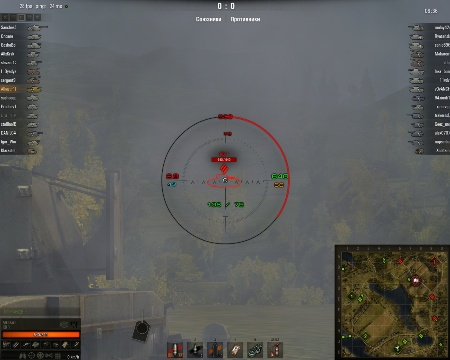 Снайперский прицел для world of tanks 0.8.7