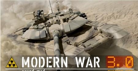 Звуковой мод Modern War Моды для world of tanks 0.8.7 от джова