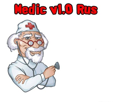 Для быстрого лечения Medic v1.0