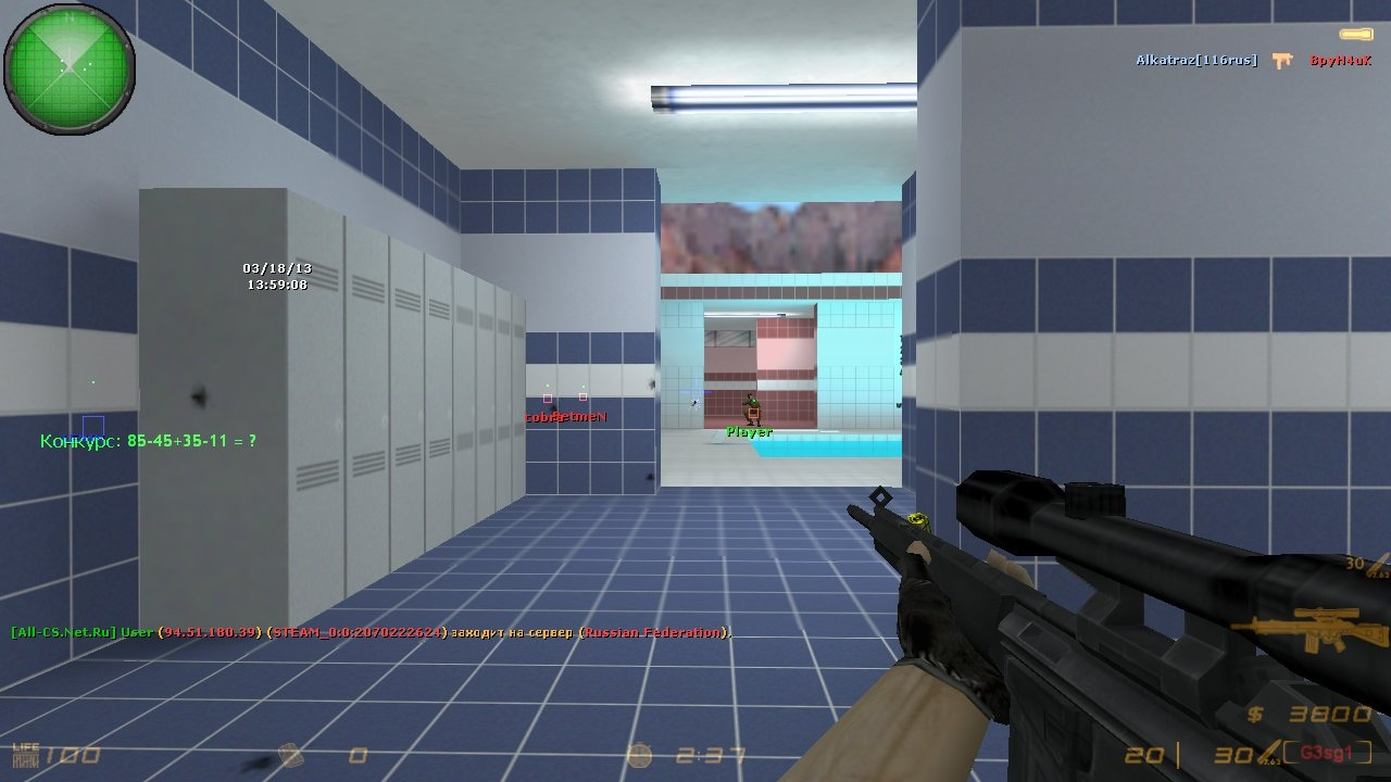 Чит Steam Hack v16 для Counter-Strike