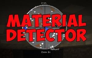 Поиск полезных минералов с помощью Material Detector